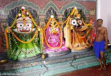 Jagannath Subhadra Balbhadra