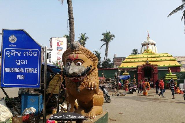 Nrusingh Temple in Puri