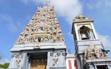 Thiruketeeshwara Temple Raj Gopuram