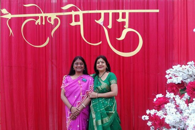 Anuradha Goyal with Malini Awasthi at an event in Ayodhya in 2020