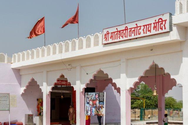 Simple Mata Tanot Rai Temple near Jaisalmer