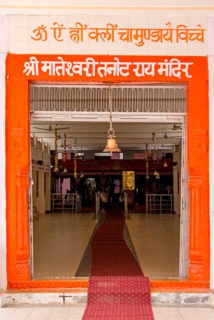 Inside Mata Tanot Rai Temple