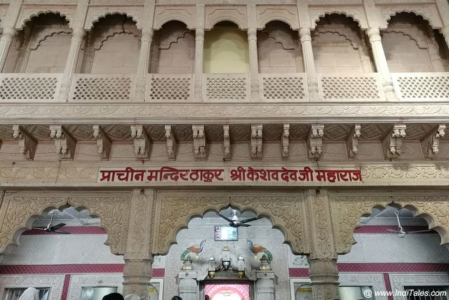 Keshav Dev Rai Temple Mathura
