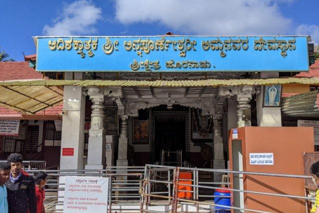Annapoorneshwari Temple, Horanadu