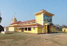 Landscape view of Chandreshwar Bhootnath Temple, Paroda, Goa
