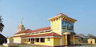 Landscape view of Chandreshwar Bhootnath Temple, Paroda, Goa