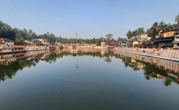 Landscape view of the Koti Tirtha, Gokarna