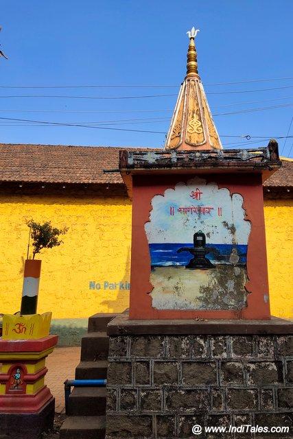Shree Sagareshwar Temple, Gokarna