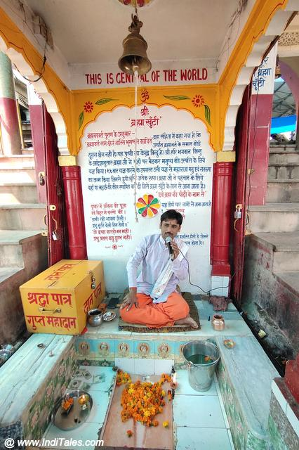 Brahma's Khunti or Nail