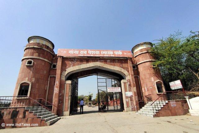 Nana Rao Samarak Park at Bithoor