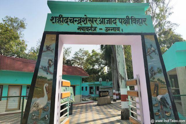 Entrance gate of Nawabganj bird sanctuary, Lucknow