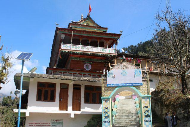 Shringa Rishi Temple