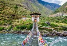 Iron chain bridge Tachogang Lhakhang over the Paro river - Bhutan History Heritage & Culture