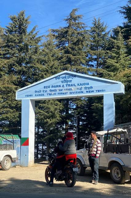 The Entry Gate for Hiking Trail at Kanatal