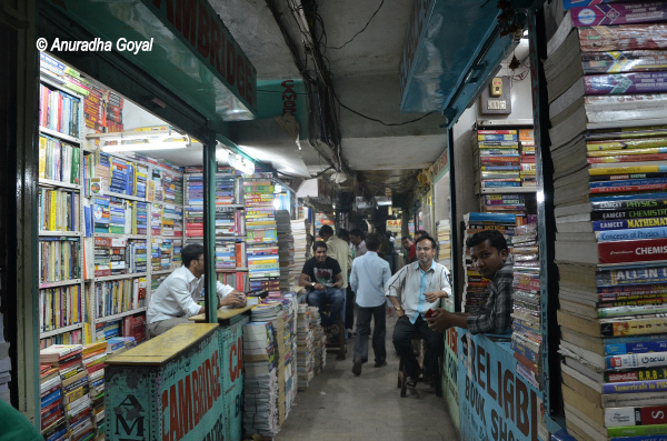 Book shops at King Koti